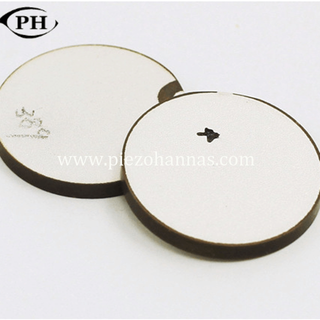 10 Khz Soldering Piezoelectric Disc Element for Knock Sensor